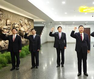 习近平等领导同志瞻仰中共一大会址